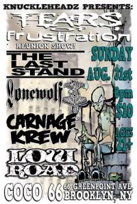 Aug 31 flyer updated