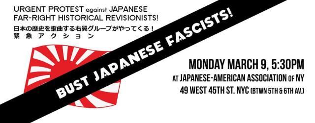bust japanese fascists